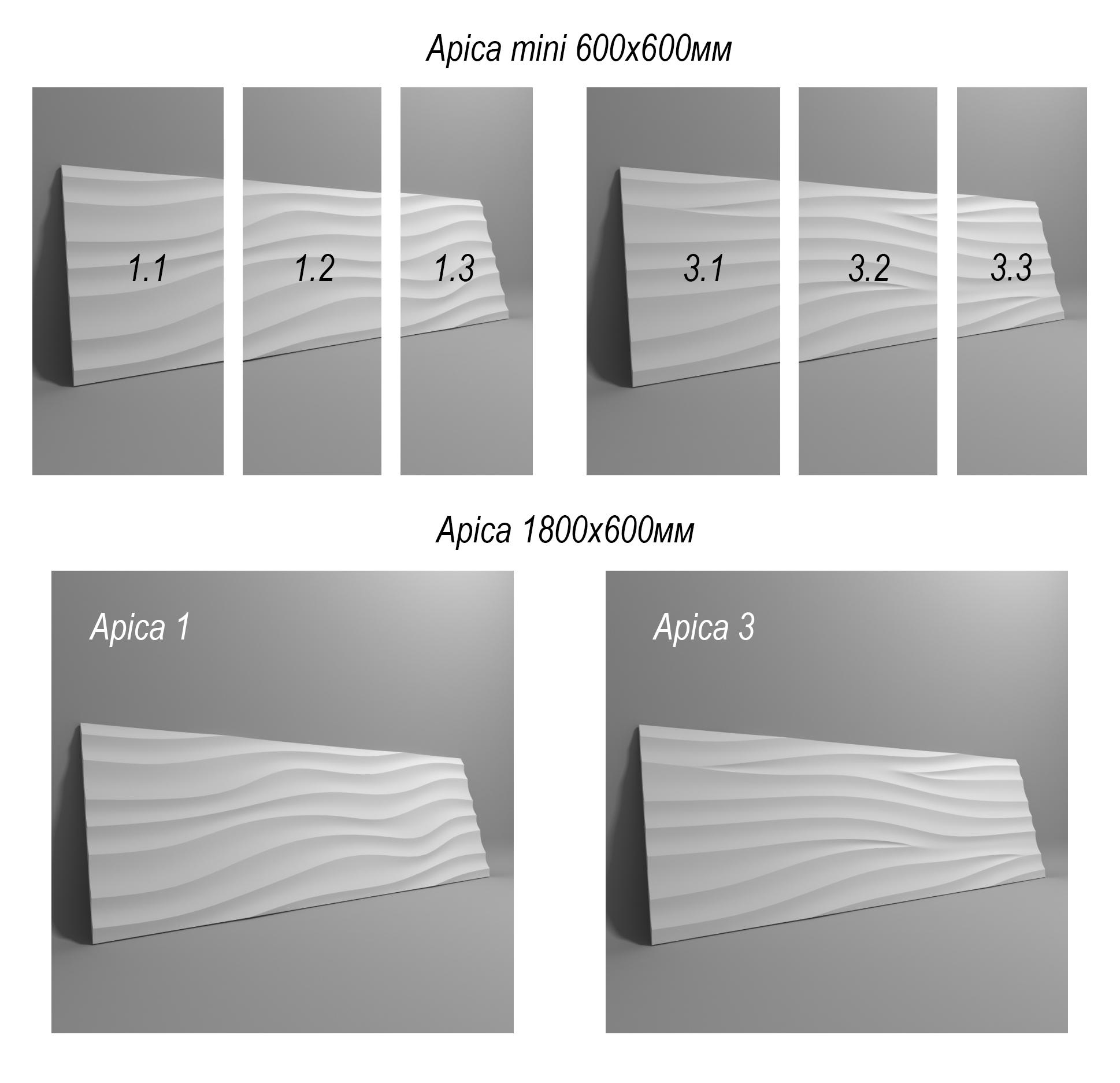 Стеновые панели Стеновые панели APICA MINI от LETO